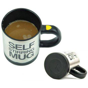 Automatic Mixing Cup with Cover - BLACK