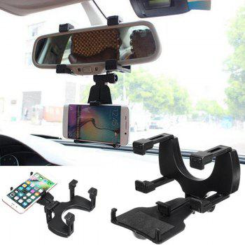 New Universal Auto Car Rearview Mirror Mount Holder Phone Bracket for IPhone Samsung Xiaomi GPS - BLACK