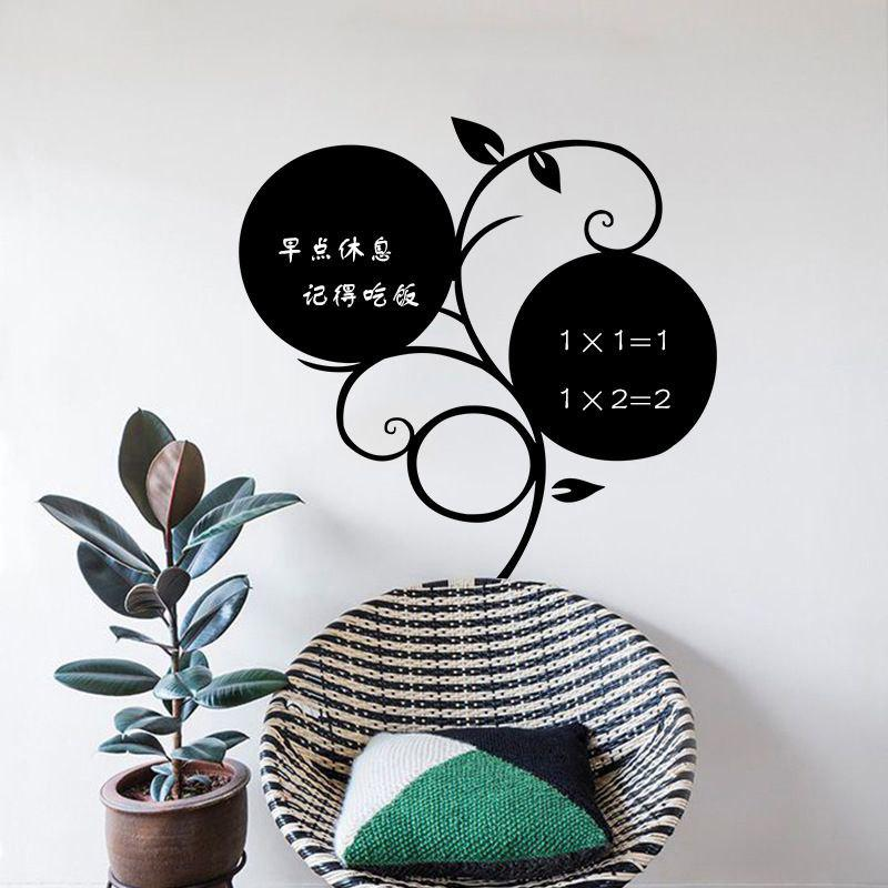 DSU New Tree Wall Stickers Home Decor Chalkboard Blackboard Home Decoration Wall Decal Sticker - BLACK 58X61CM