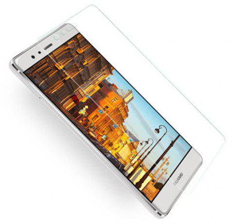 For HUAWEI Glory V10 Anti Glare High-Definition Steel Film 9H High Strength and Toughness Full Package Protection - WHITE