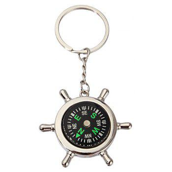Creative Personality High Quality Compass Metal Key Chain - SILVER