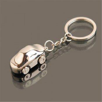 Creative Personality High-quality Car Model Keychain - SILVER