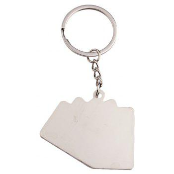 Hot High-quality Poker Personalized Fluffy Key Chain Carved - SILVER