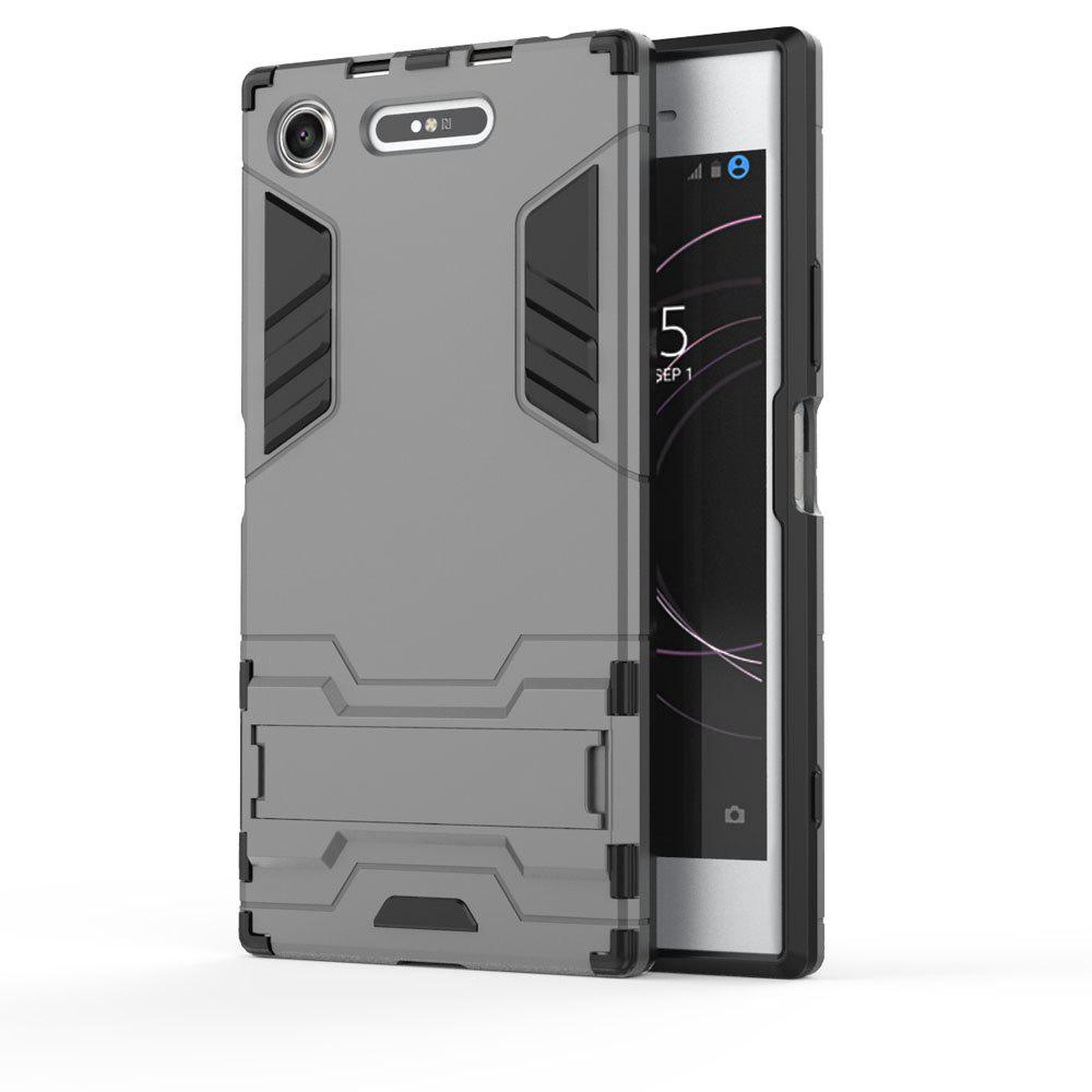Armor Case For Sony Xperia XZ1 Silicon Back Shockproof Protection Cover - GRAY