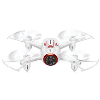 X22W RC Drone Helicopter Quadcopter FPV WiFi Camera Activation Function Headless  Mode Real-time Transmission - WHITE