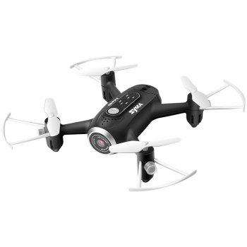 X22W RC Drone Helicopter Quadcopter FPV WiFi Camera Activation Function Headless  Mode Real-time Transmission - BLACK