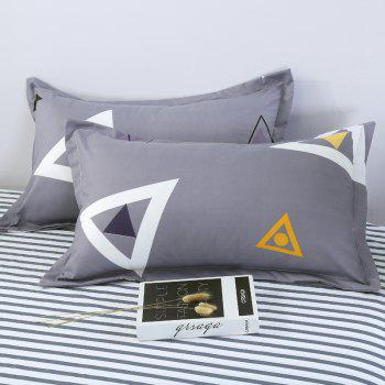 South Cloud 4 Pcs Bedding Cover Set Simple Solid Geometric Pattern Ductile Bedsheet Sets - SMOKEY GRAY FULL