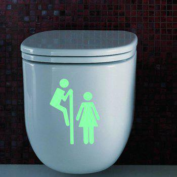 DSU Creative Toilet Sign Pattern Luminous Glow in the dark Removable Wall Decals Bathroom Waterproof Toilet Stickers - GREEN YELLOW 17X13CM