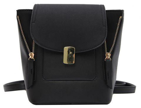 Simple Solid Color College Backpack - BLACK