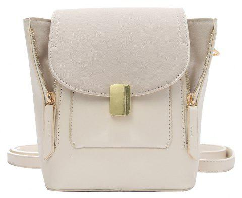 Simple Solid Color College Backpack - MILK WHITE