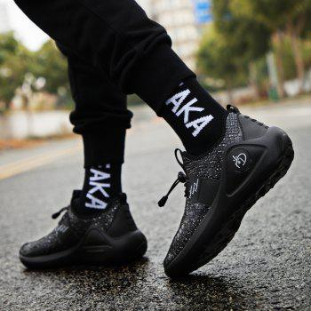 New Men Cool Light Breathable Casual Shoes - BLACK 44