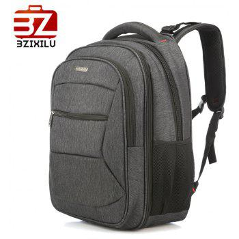 BZIXILU Business Casual Simple Travel Waterproof Computer Bag - GRAY VERTICAL