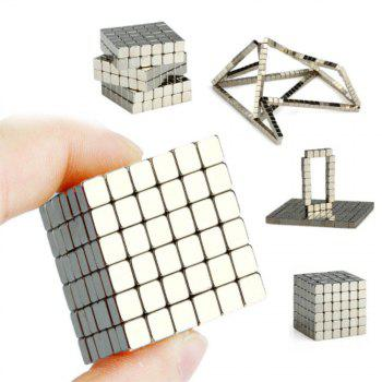 Cube Buck Ball 5MM 216 Magnetic DIY Toy Children Develop Brain - SILVER