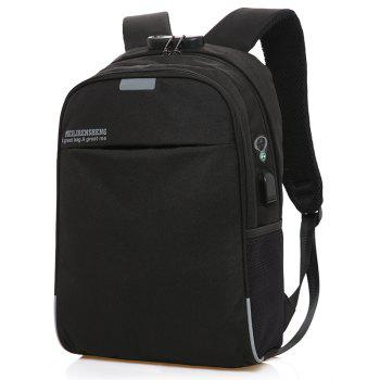 USB Rechargeable Password Lock Travel Backpack - BLACK
