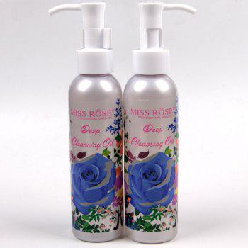 Hot Selling New Deep Cleansing Oil 120ML -