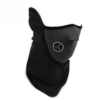 High Quality Cycling Face Mask for Outdoor Winter Sport - BLACK