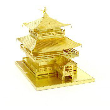 3D Metal Model Temple Suite Jigsaw - GOLD
