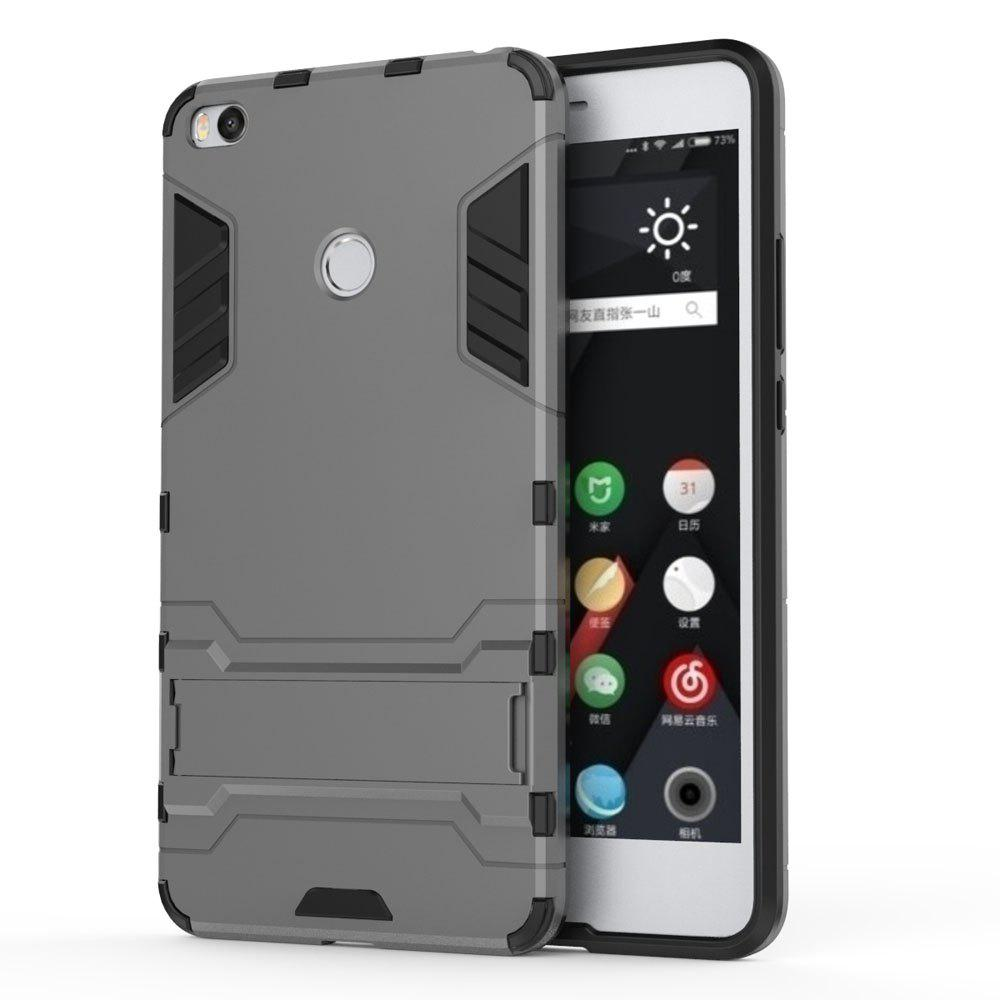 Armor Case for Xiaomi Max 2 Silicon Back Shockproof Protection Cover - GRAY