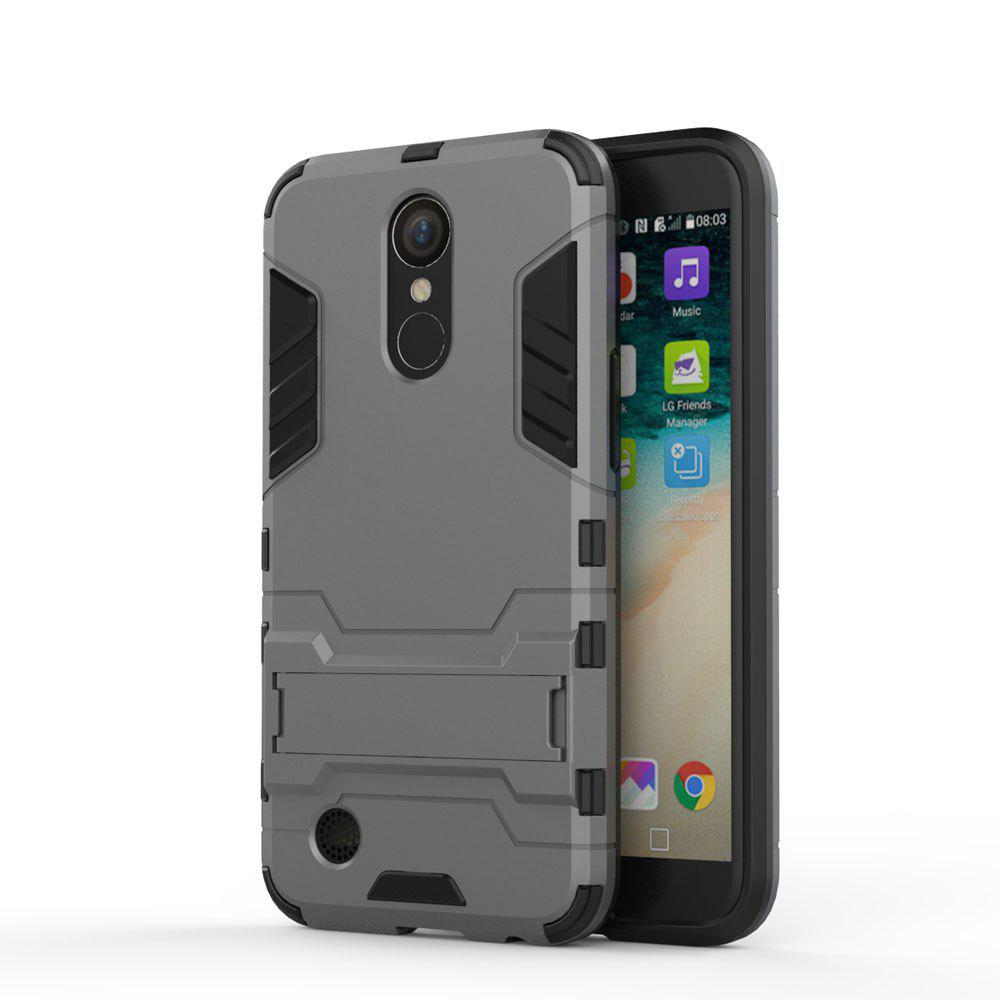 Armor Case for LG K10 2017 / LV5 Shockproof Protection Cover - GRAY