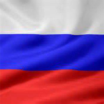 Russian Flag Hanging Office/Events/Parades/Family Decoration Banner Festival - multicolor