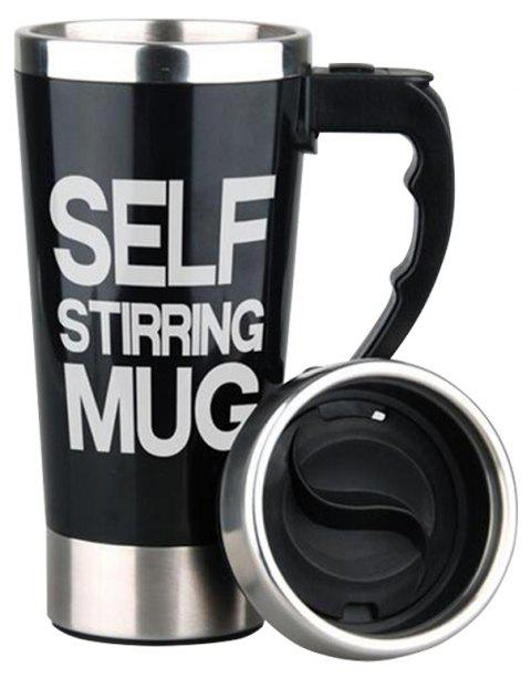 Electric Stainless Steel Rotating Coffee Cup - BLACK