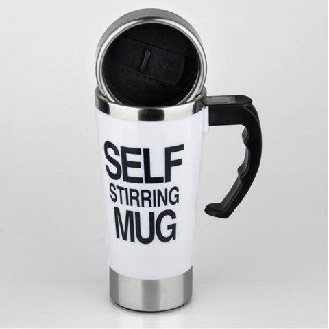 Electric Stainless Steel Rotating Coffee Cup - WHITE