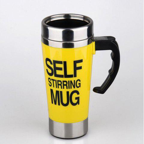 Electric Stainless Steel Rotating Coffee Cup - CORN YELLOW