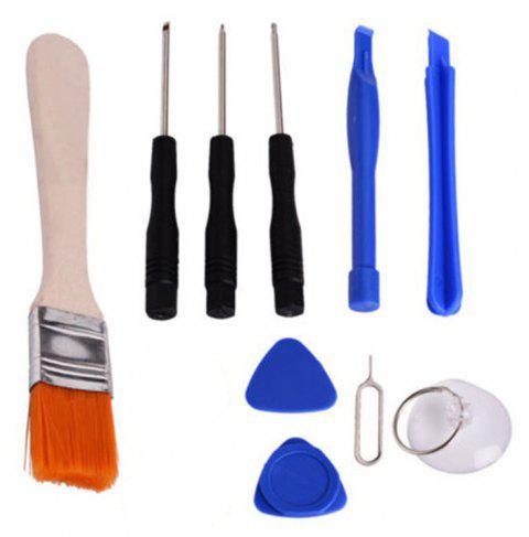 Portable Precision Screwdriver Removal Kit - multicolor B