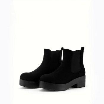 Suede Round Toe Wedge Boots - BLACK 38