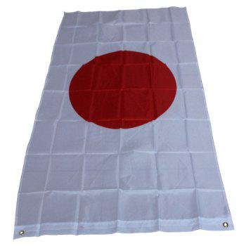 Japan Flag Banner Home Decoration Country Interior Outdoor - multicolor
