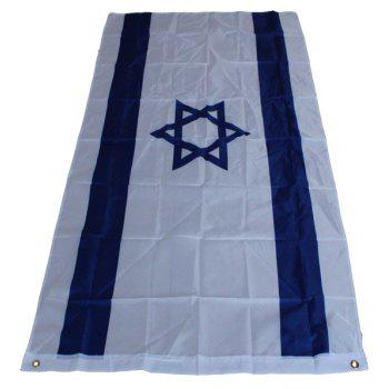 Israel Flag Holiday Home Decoration Indoor Outdoor - multicolor