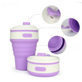 Creative Multifunctional Silicone Portable Folding Cup - HELIOTROPE PURPLE