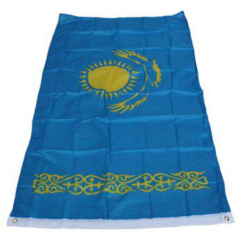 High Quality 90X150 Cm Ukrainian Flag Festive Home Interior and Exterior Decoration Souvenir - COLORMIX