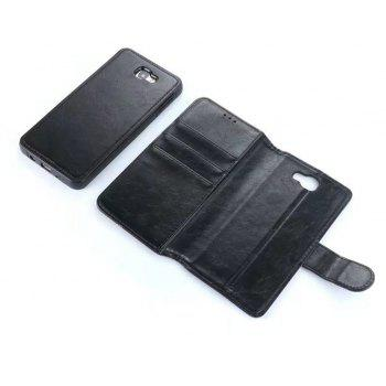 2 in 1 Wallet Case with Detachable Back Cover for Samsung Galaxy J7 Prime - BLACK