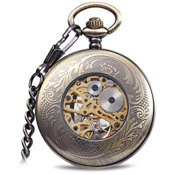Lucky Family JX009 Carve Patterns Design Mechanical Pocket Watch - SAGE GREEN