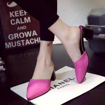 Summer New Thick with Pointed Baotou Shallow Mouth Ms Word Cool Slippers - VIOLET 37