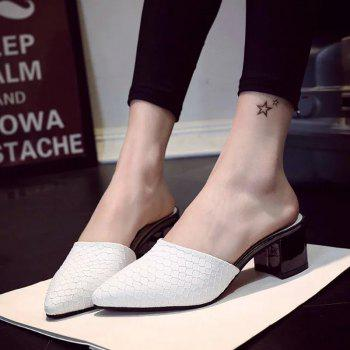 Summer New Thick with Pointed Baotou Shallow Mouth Ms Word Cool Slippers - WHITE 39