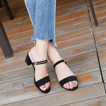 Summer Sandals With A Word Of Slippers And Pure White Shoes - BLACK 37