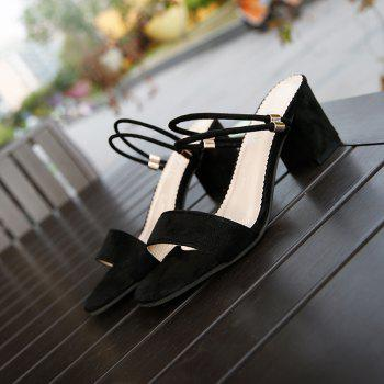 Summer Sandals With A Word Of Slippers And Pure White Shoes - BLACK 39