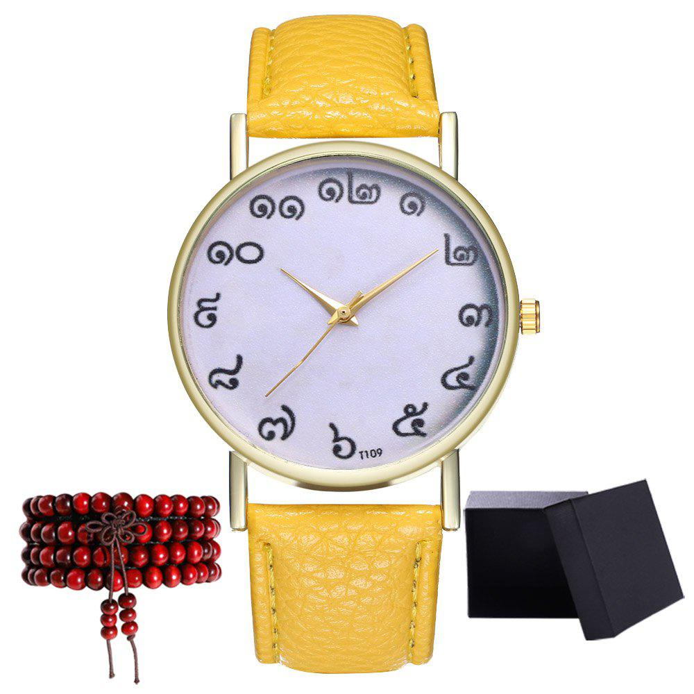 Kingou T109-1 New Concept Black and White Pattern Neutral Quartz Watch - YELLOW