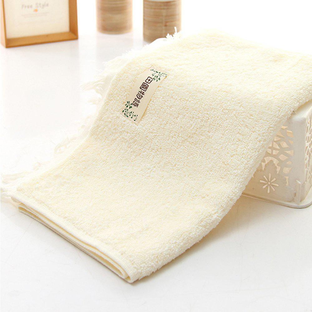 Free Custom Embroidered LOGO Cotton Towel - WHITE