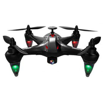 Brushless RC Drone RTF Signal Transmission / Automatic Follow / Altitude Hold - NATURAL BLACK
