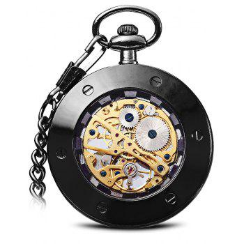 JIJIA JX004 Without Cover Mechanical Pocket Watch - BLACK