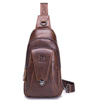Men'S Skin Single Shoulder Slant Fashion Multi Function Sports  Chest Bag - BROWN