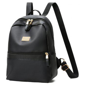 Casual Simple Soft Leather Backpack - BLACK