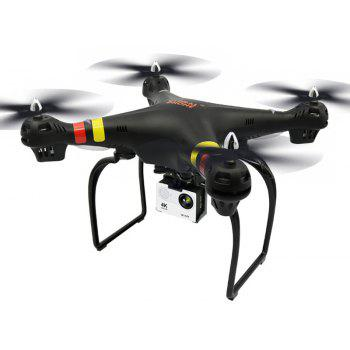 RC Drone RTF with Low-Voltage Protection / Stun Rotation - BLACK