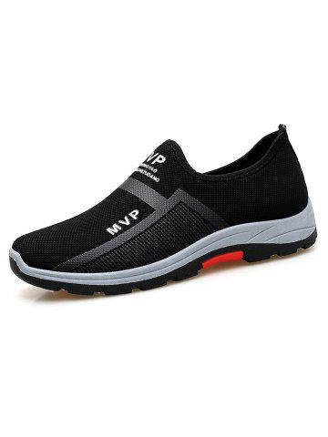 Ghost Men Fashion Walking Shoes Quick Drying Slip-On Sneakers Shoes