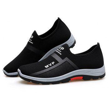 ZEACAVA Men's Fashion Casual Lace Up Sports Shoes - BLACK 42
