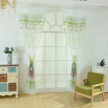 Offset Willow Butterfly Tree Curtain Glass Yarn - GREEN SNAKE