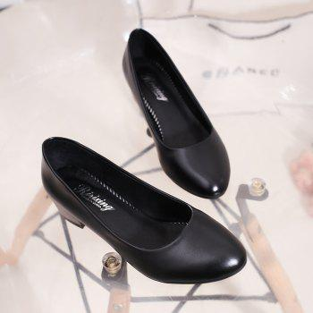 Heiseqian And Professional Single Shoes - BLACK 36